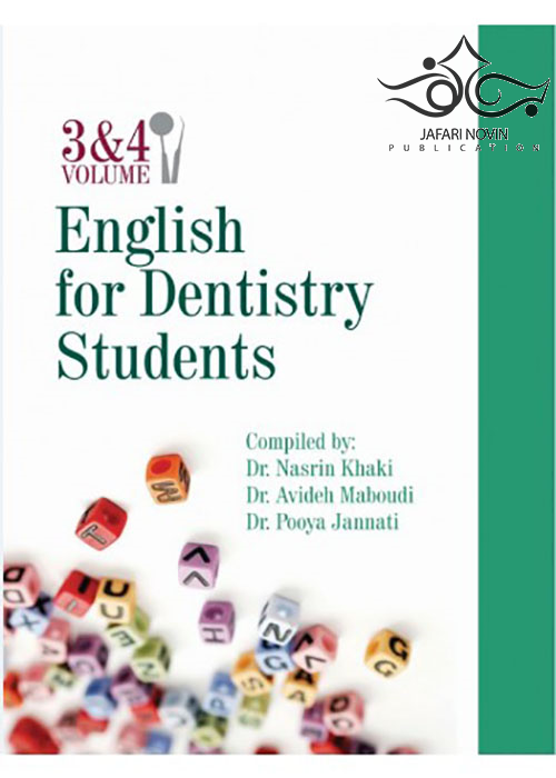 English for Dentistry Students 3&4