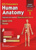 BD Chaurasia's Human Anatomy: Volume 1, 8th Edition2019 آناتومی انسانی