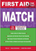 First Aid for the Match, (First Aid Series) 5th Edition2010 کمک های اولیه برای مسابقه ، (سری کمک های اولیه)
