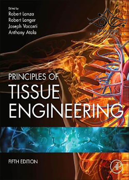 Principles of Tissue Engineering 5th Edition2020 اصول مهندسی بافت