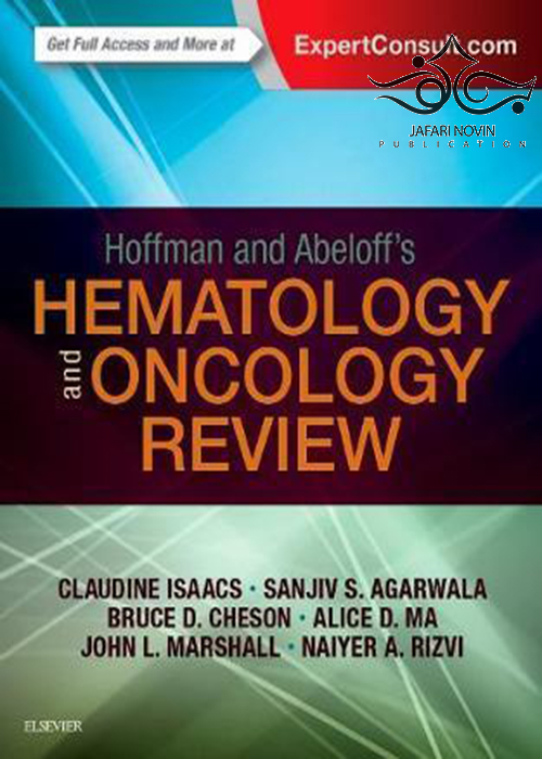 Hoffman and Abeloff's Hematology-Oncology Review2017 بررسی هماتولوژی سرطان شناسی هافمن و آبلوف
