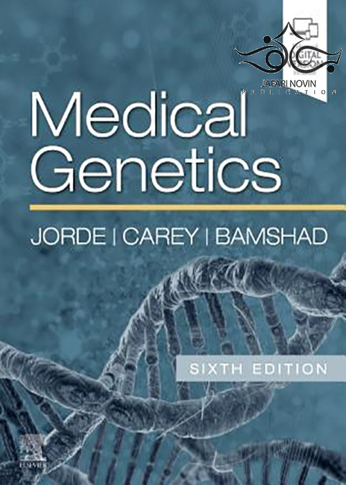 Medical Genetics, 6th Edition2020 ژنتیک پزشکی