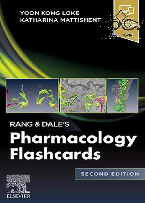 Rang & Dale's Pharmacology Flash Cards 2nd Edition2020 فلش کارت های داروسازی
