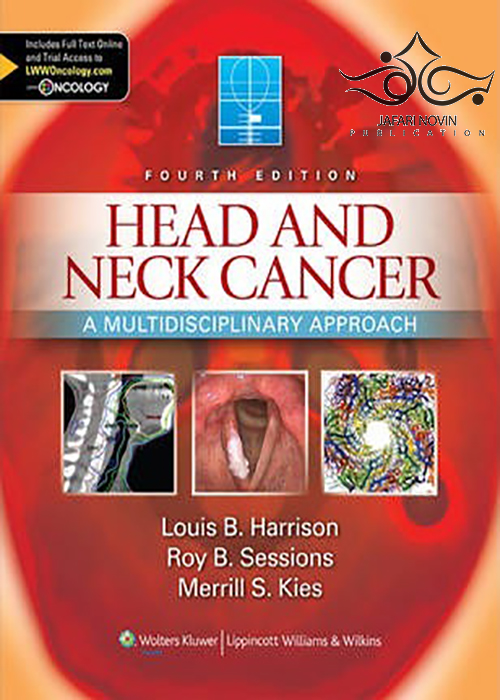 Head and Neck Cancer, Fourth Edition2013 سرطان گردن و سر