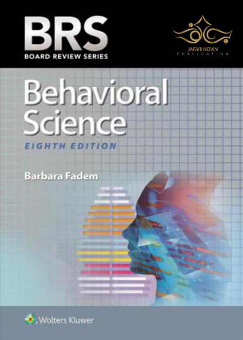 BRS Behavioral Science (Board Review Series) , Eighth Edition 2021 علوم رفتاری ویرایش هشتم