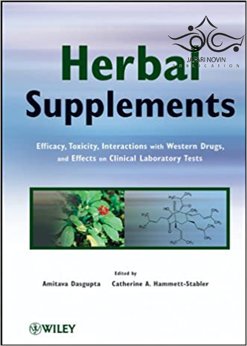 Herbal Supplements, 1st Edition2011 مکمل های گیاهی