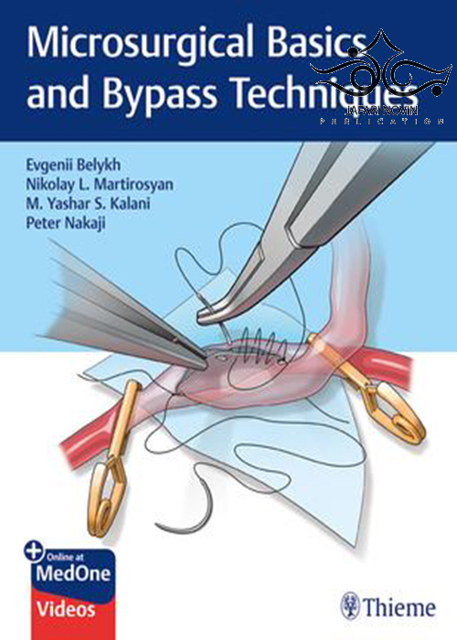Microsurgical Basics and Bypass Techniques 1st Edition12020 اصول جراحی و بای پس جراحی