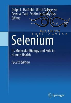 Selenium, 4th Edition2016 سلنیوم